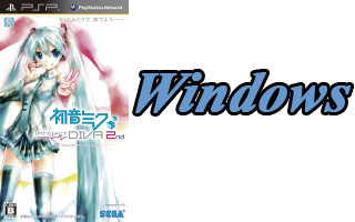 http://hatsune-miku.ru/how-to-install-hatsune-miku-project-diva-2nd-for-psp-on-windows-instruction