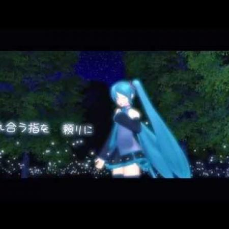 Hatsune Miku - One Way - PV ((Original HD Version)))