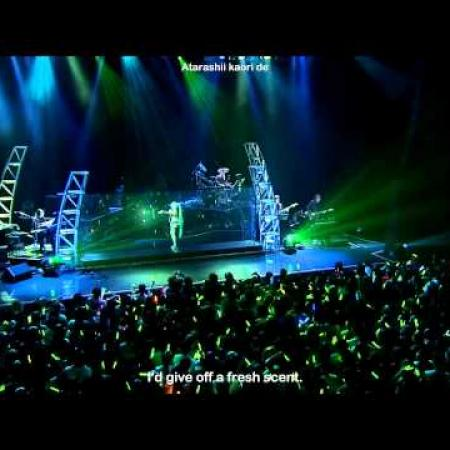 09. Hatsune Miku - The Secret Garden ~ Project DIVA Live Solo Japan Concert 2010 HD